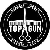 Барбершопы TopGun